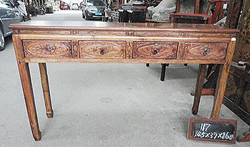Carved Detailing Four Drawer Hall Table A117